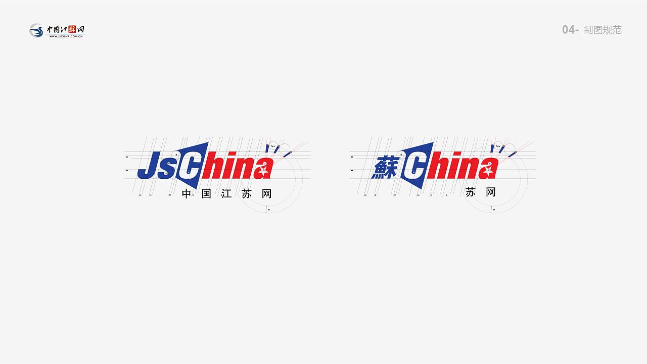 视觉中国 中国江苏网 logo设计图片