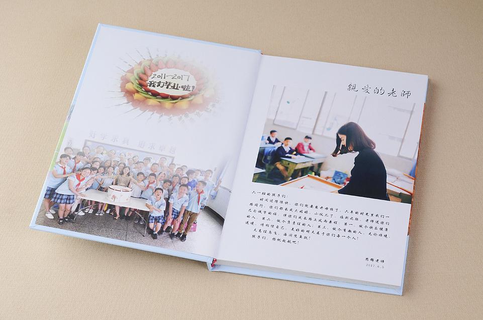 达州市小学毕业纪念册制作-同学录制作-达州相册设计图片