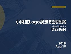 小财宝logo提案(飞机稿)