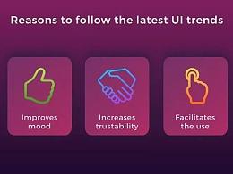 9个UI设计趋势让你为2019年做好准备