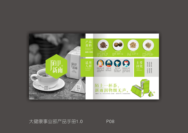 包装 包装设计 设计 3000_2121图片