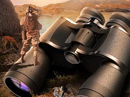 望远镜户外合成