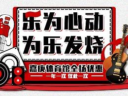 高仿网易云banner