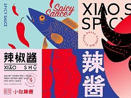 XIAOSHU辣酱-觅艺品牌设计