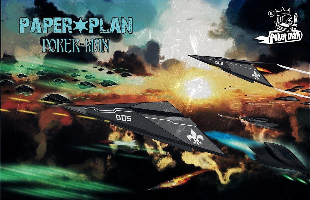 童年的纸飞机空战