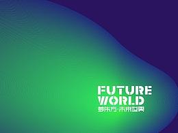 CAOPENG DESIGN·未来世界航天主题乐园视觉形象