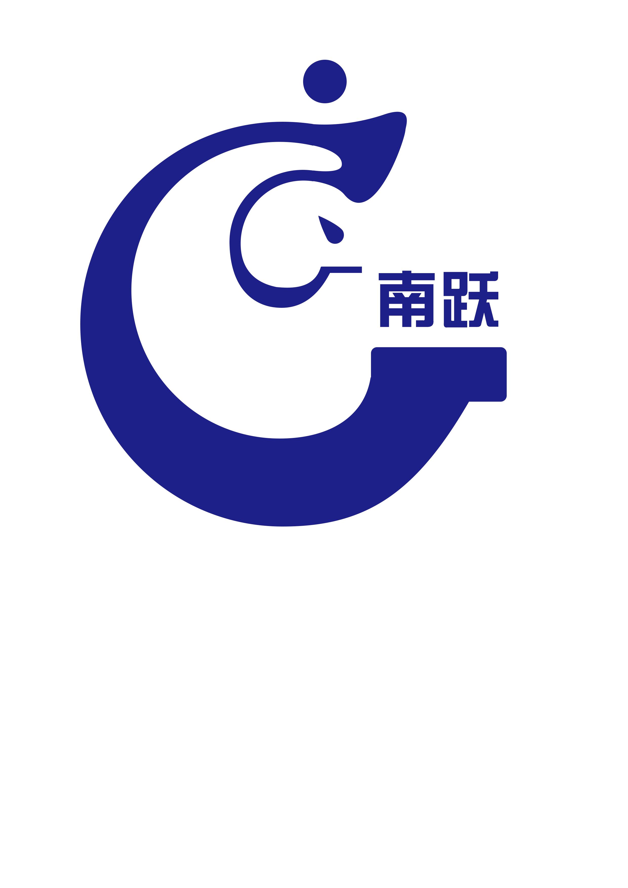 接力logo