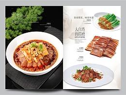 牢牢抓住顾客的菜谱设计,中餐菜谱制作首选捷达菜谱