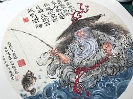 「上善凡品」,原创国画[姜太公钓鱼]血竭