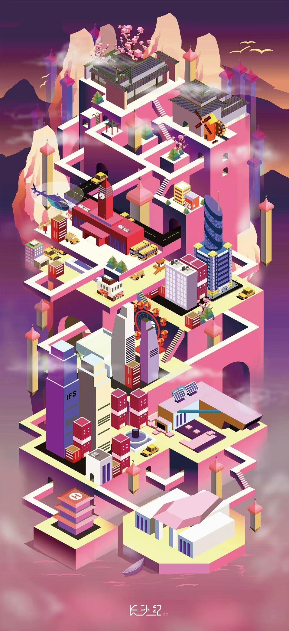 长沙纪海报设计勘察设计中级图片