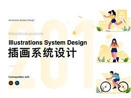 #果冻布丁运营集4# 插画库/字体库组件系统设计—合集