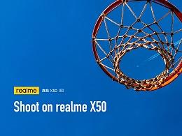 realme X50手机样片拍摄