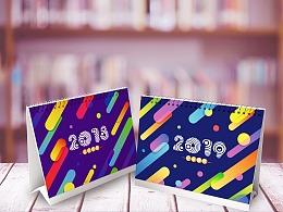 2018-2019企业跨年台历