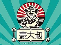「豪大叔柑普茶」江门陈皮的复古国潮包装