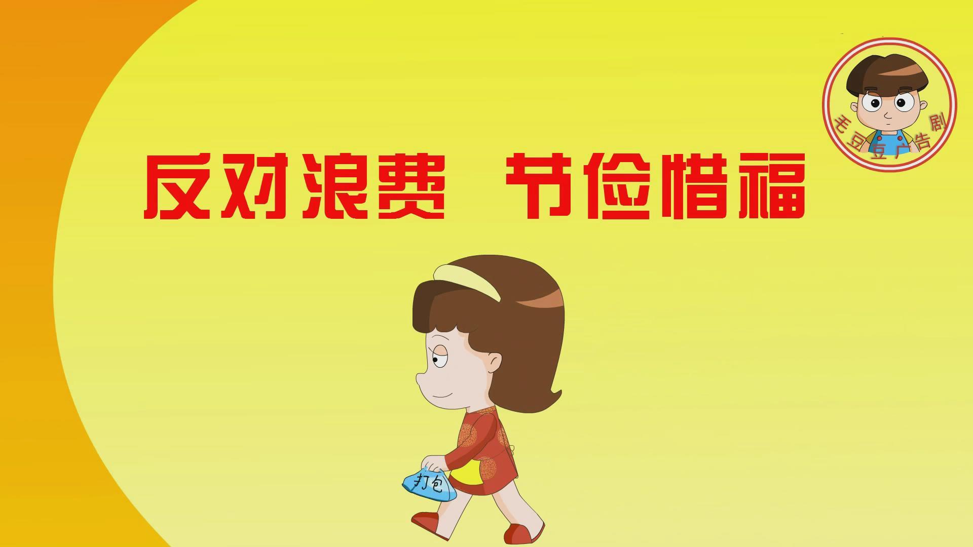鱼乐动漫公益广告剧 动漫 动画片 鱼乐动漫影视传媒图片