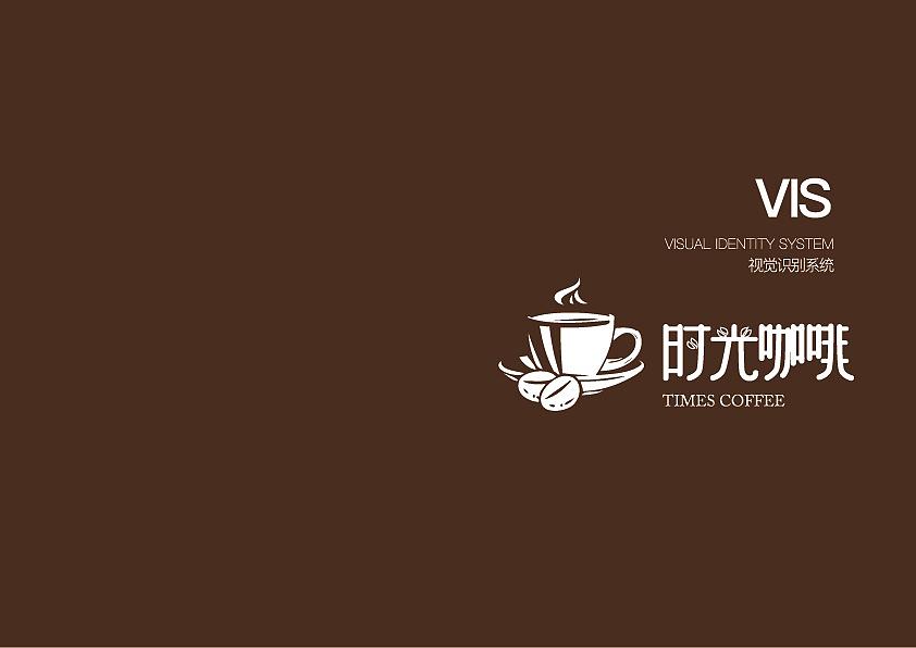 咖啡时光viv咖啡课程沉淀池图片