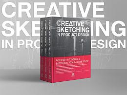 產品創意草圖