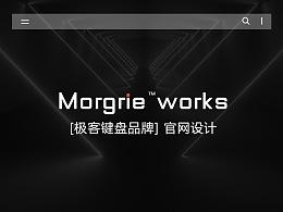 Morgrie Works品牌官网设计