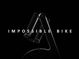 IMPOSSIBLE BIKE Logo & UI & Package