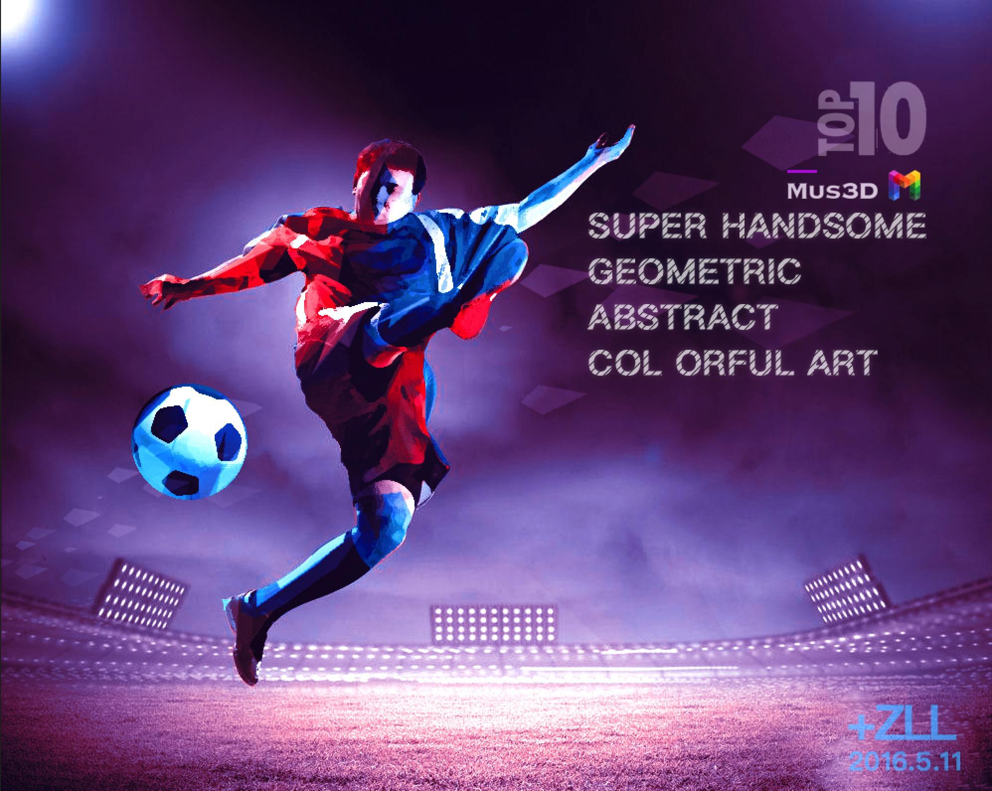 平面海报,足球运动员,速度体现,地铁海报质感
