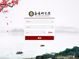 网站设计/内有首页,登录页,内容页面