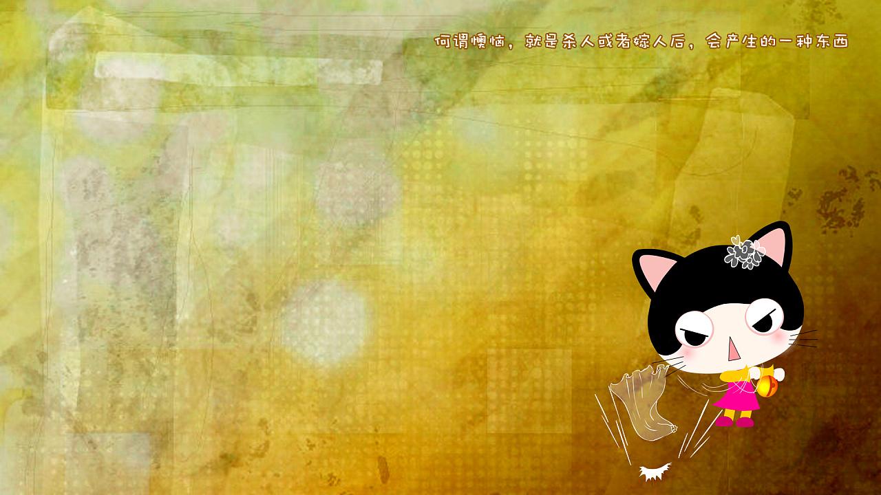 猫咪宝贝可爱壁纸 猫咪宝贝 15 1366x768图片