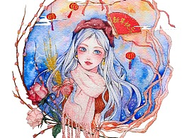 水彩新年快乐吖