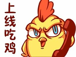 肥雞哥-絕地吃雞篇