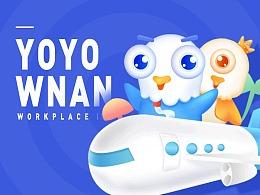 YOYO&WNAN-职场IP设计