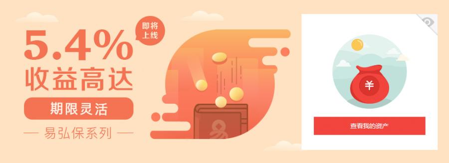 BANNER三选一|字体|UI|老年小萝莉.com-开题网页毕业设计原创图标一般报告图片