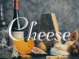 奶酪~60秒版本