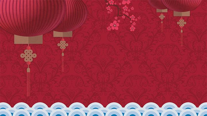 2016中国红剪纸贺卡ppt设计|ppt/演示|平面|李氏春秋图片