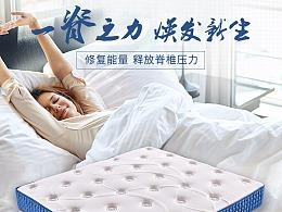 蓝色床垫详情