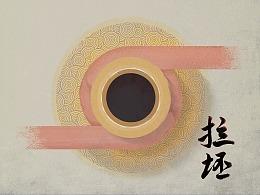 一组关于陶瓷的老海报