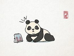 熊猫阿滚表情日常篇