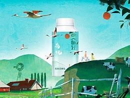 怡然新世界,有机会更好。 #伊利畅轻#包装海报插画