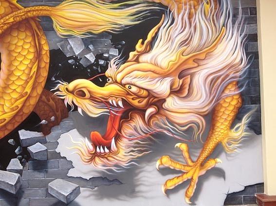 3d立体画-中国龙