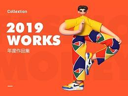 2019年度作品合集(三维)