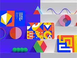 罗尔加·儿童教育品牌设计