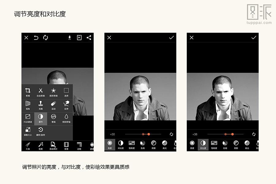 手机3步玩彩绘(picsart教程)