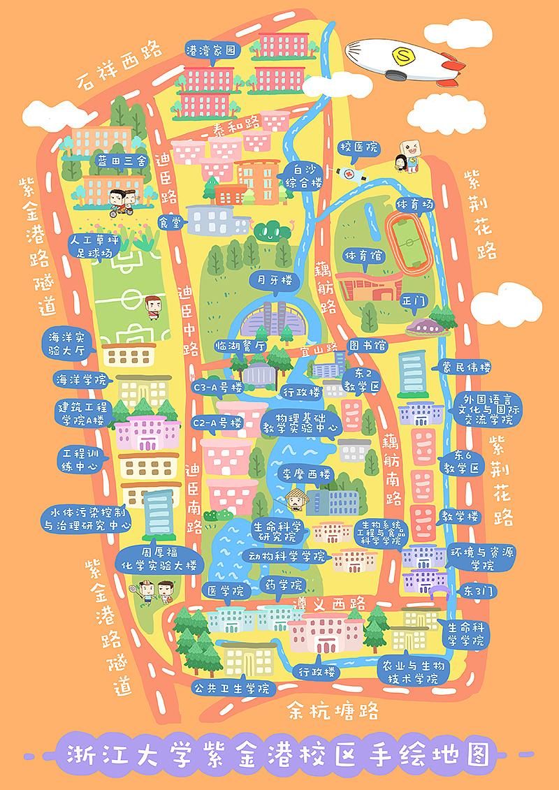 百所高校手绘地图-超级课程表