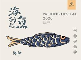 海产/海鲜类包装设计