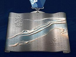 2018淮安·清江浦国际半程马拉松赛奖牌设计