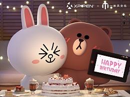 XP-PEN x LINE FRIENDS 合作款手绘板宣传视频