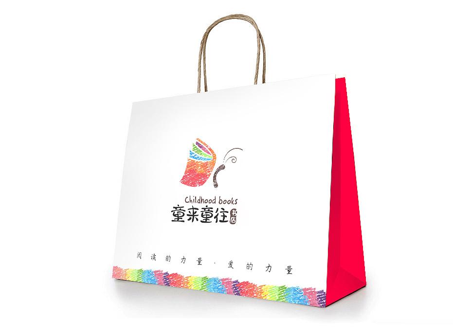 儿童绘本书店标志logo及一些物料