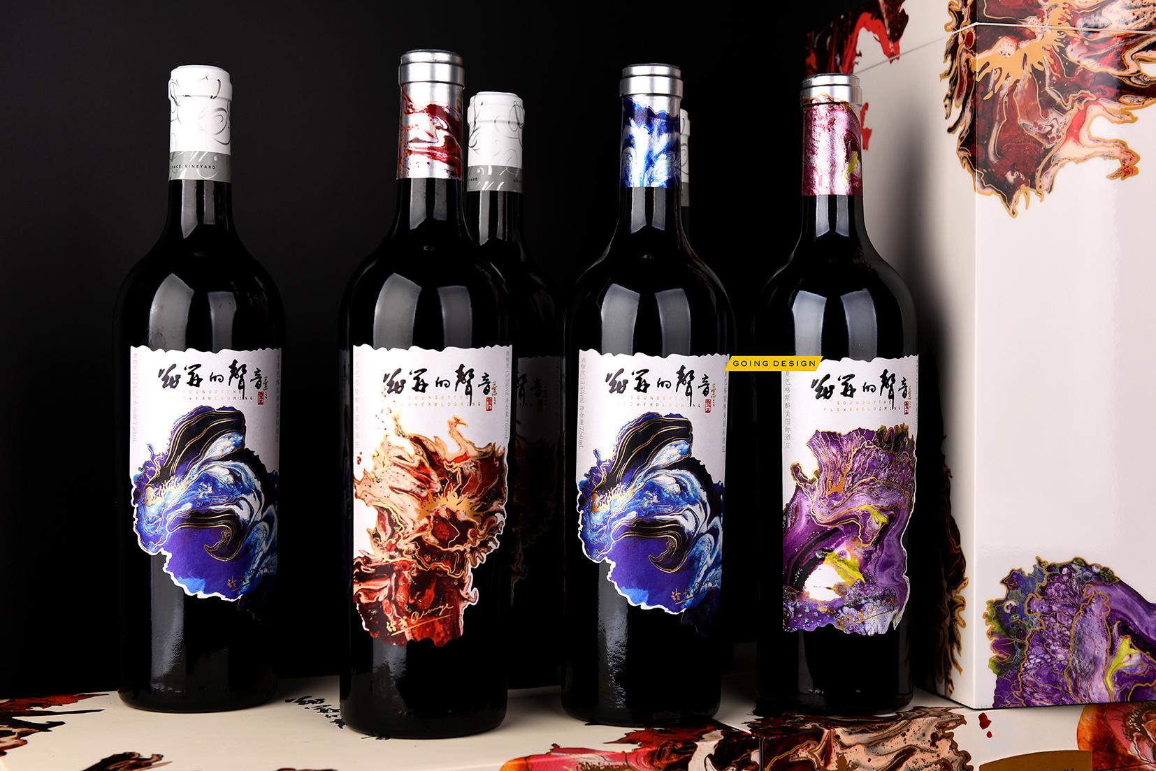 宁夏巴格斯酒庄系列红酒产品包装设计------古一设计图片