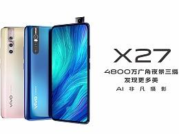 vivoX27 中国联通助力上市