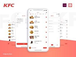 KFC 肯德基 APP重设计