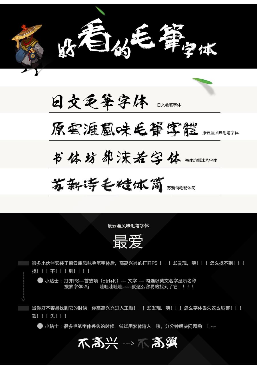 淘宝 京东 首页 护肤品 美妆 食品 banner 海报 字体