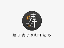 麦子MAIZI甜品logo设计/私房/烘焙/甜品/小麦/厨房